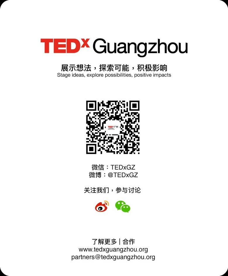TEDxGuangzhou.png
