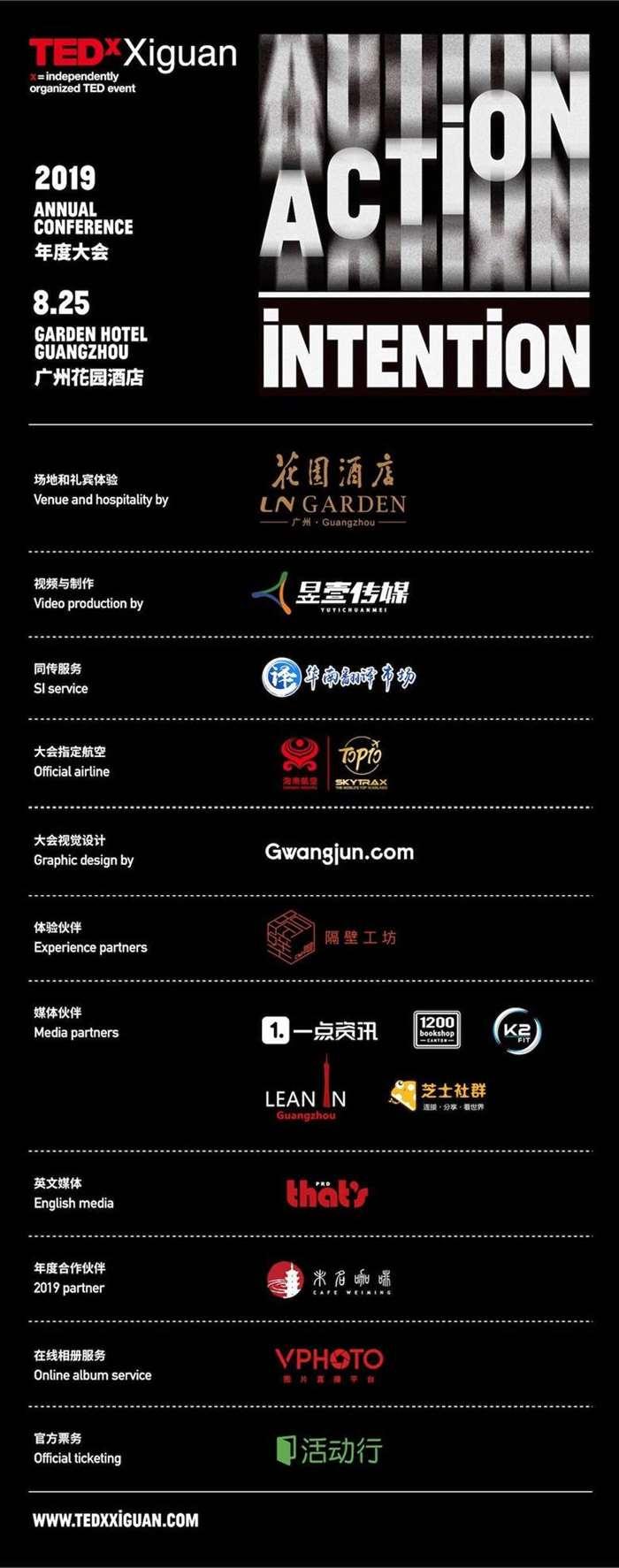 WeChat Image_20190822185110.jpg