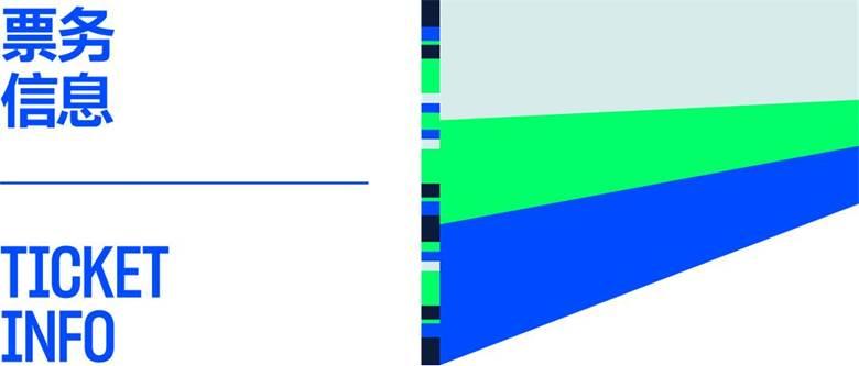 0920_TEDxGZ_小标题图-03.jpg