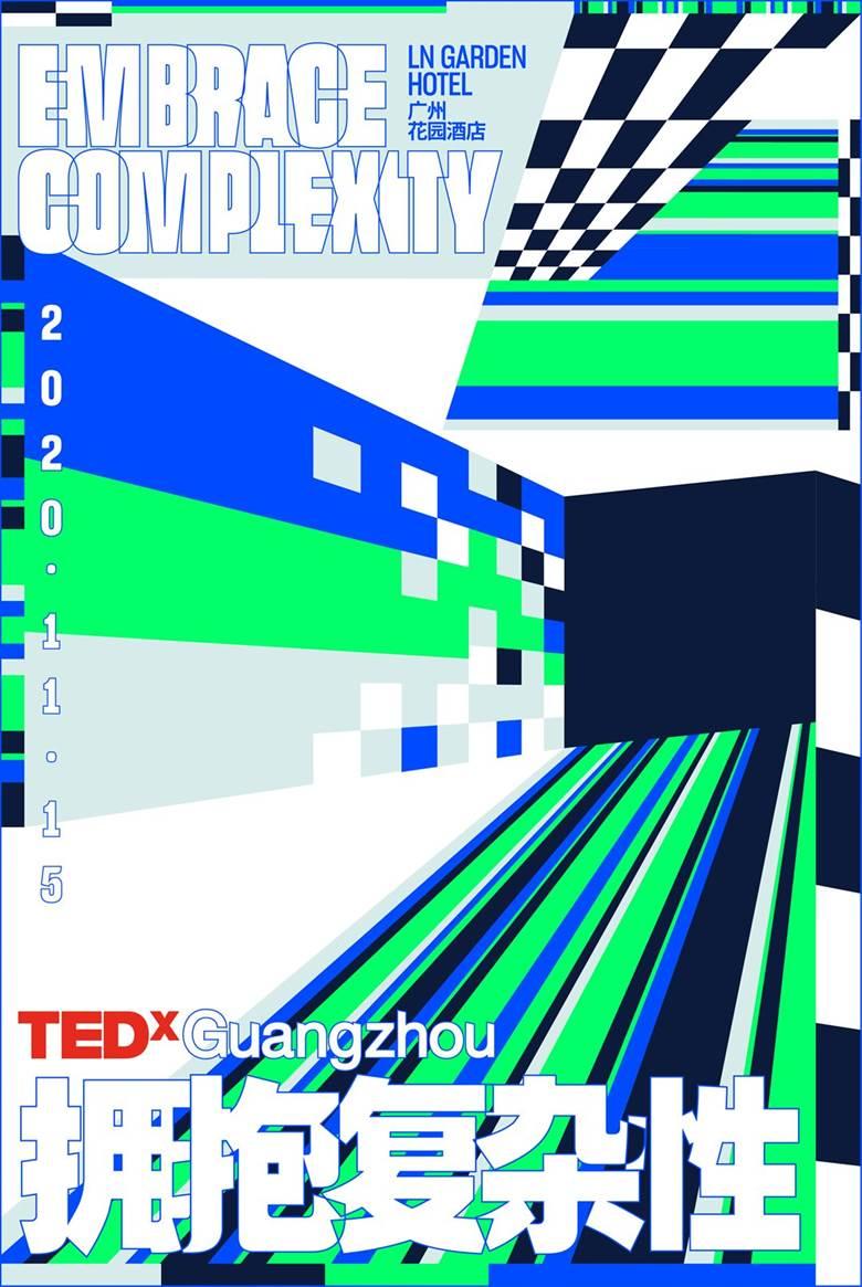 0920_TEDxGZ_KV微信开头.png