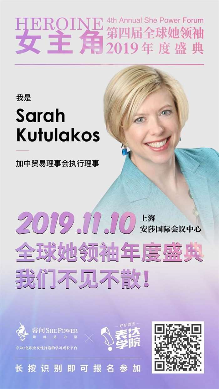 Sarah Kutulakos.jpg