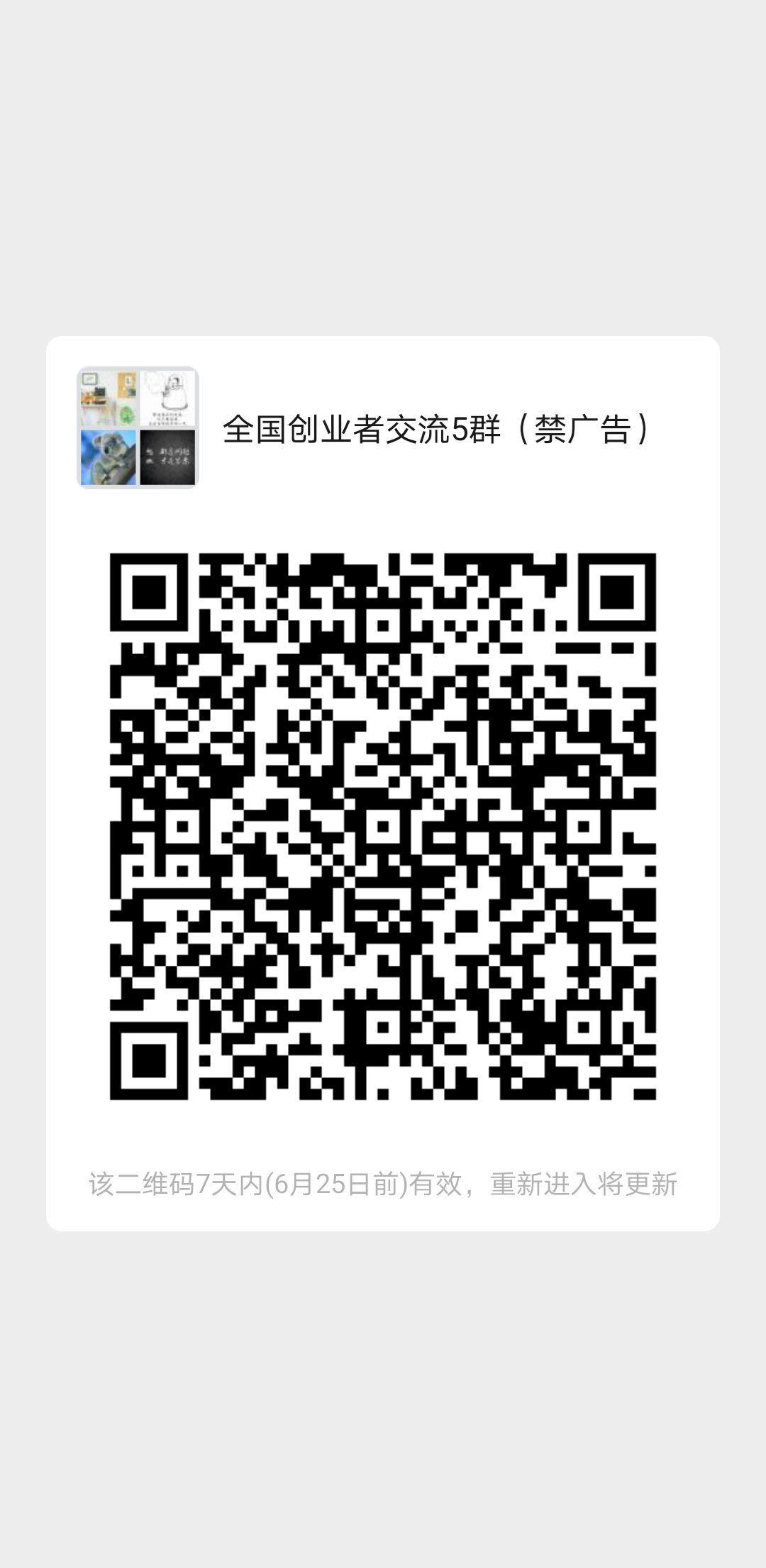 微信图片_20210618145608.png