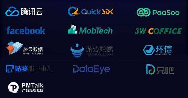 合作伙伴列表.jpg