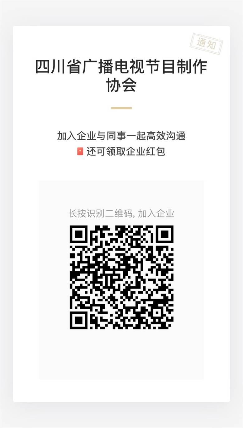 微信图片_20200115134052.jpg