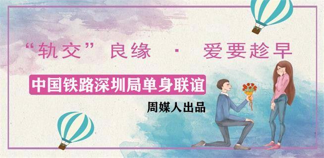 中国铁路.jpg