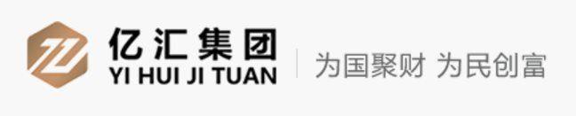 亿汇logo.png