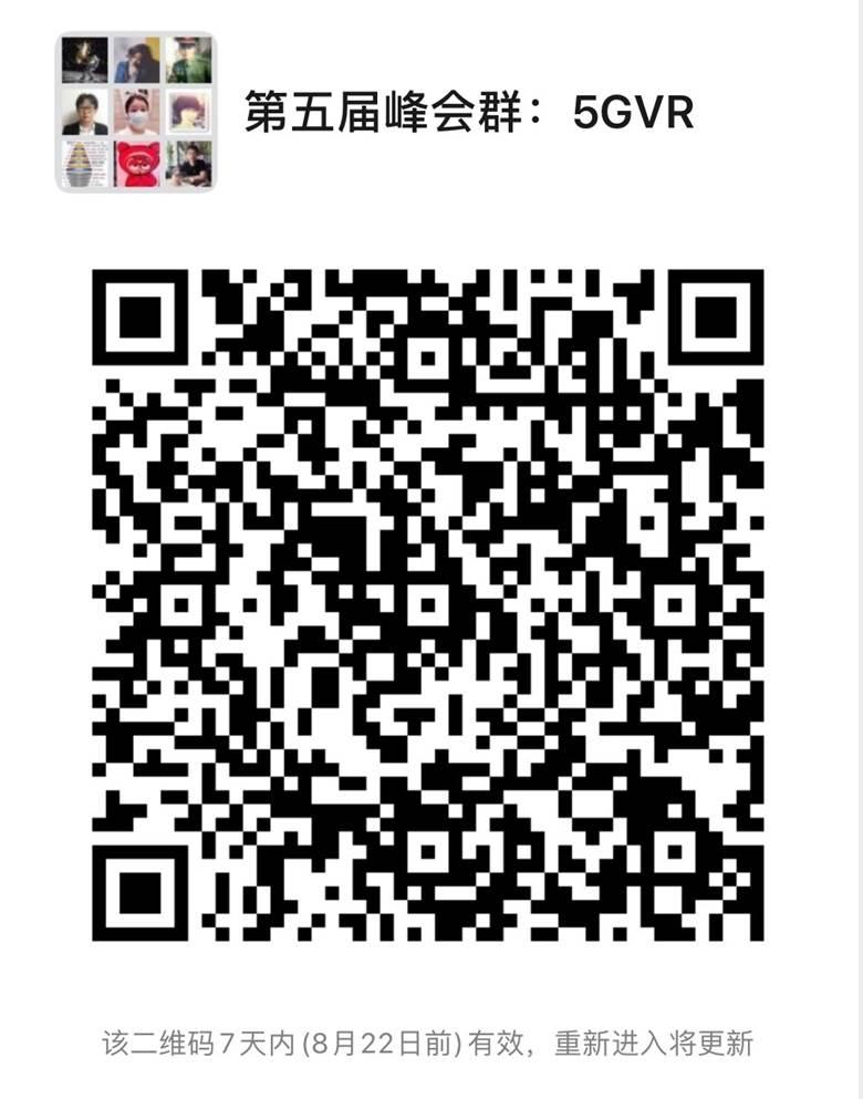 微信图片_20200815165430.jpg