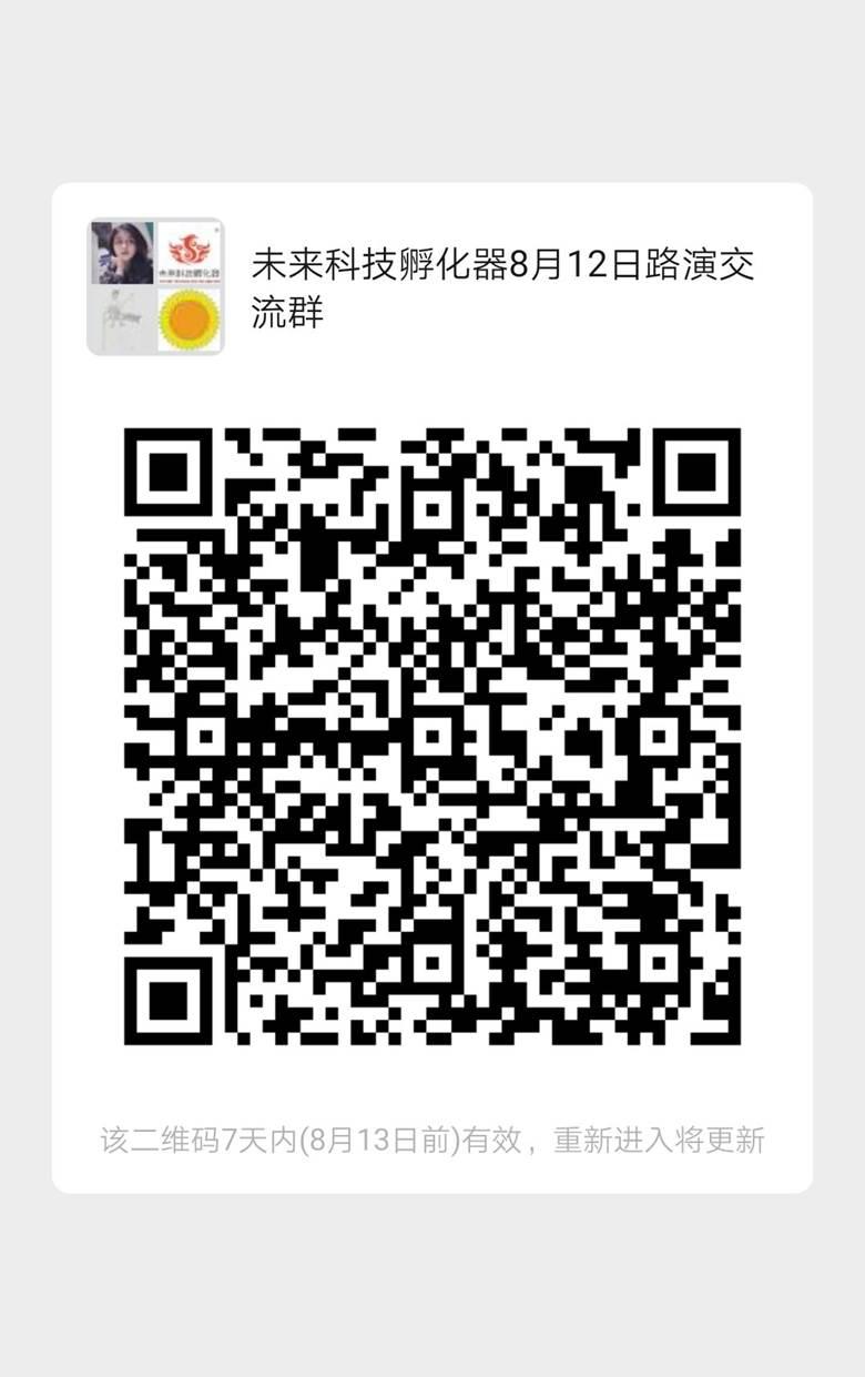 微信图片_20200806122549.png