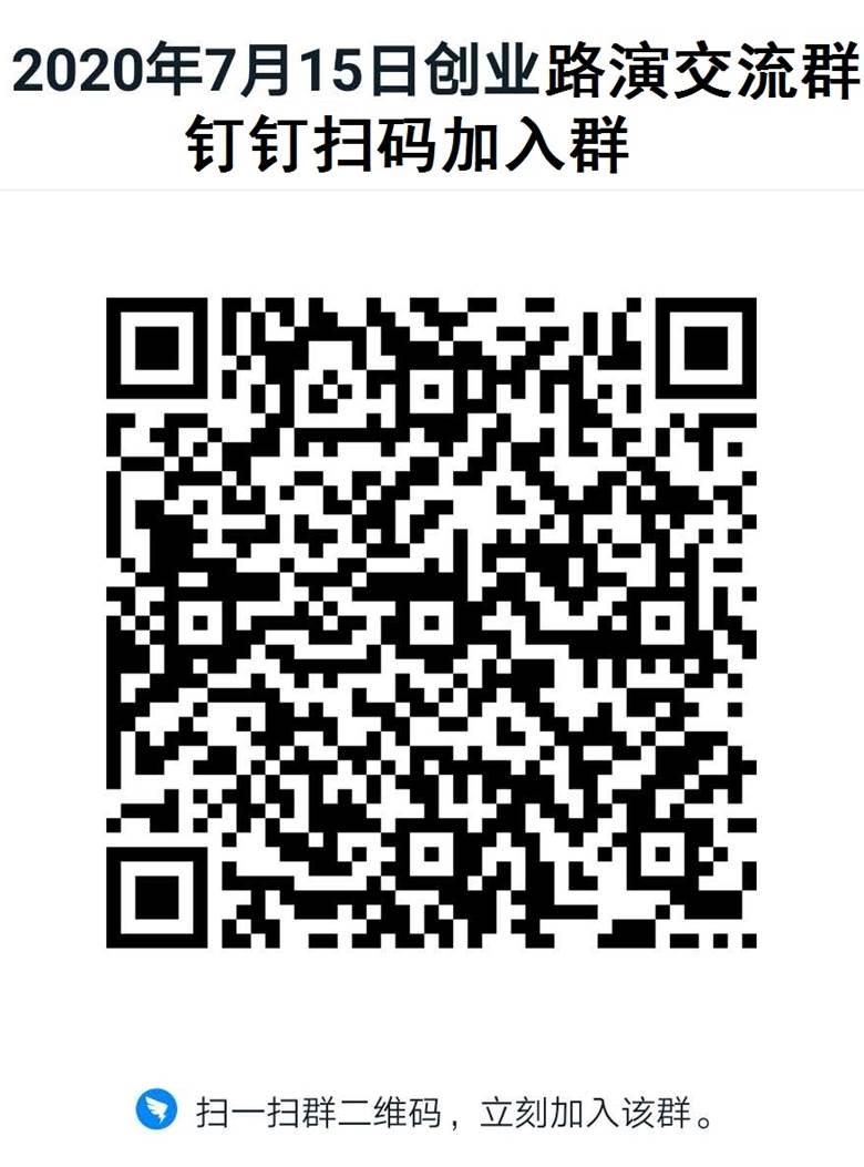 微信图片_20200714172150.jpg