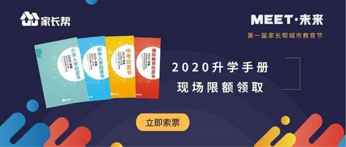 国际_公众号封面首图_2019.09.24.png