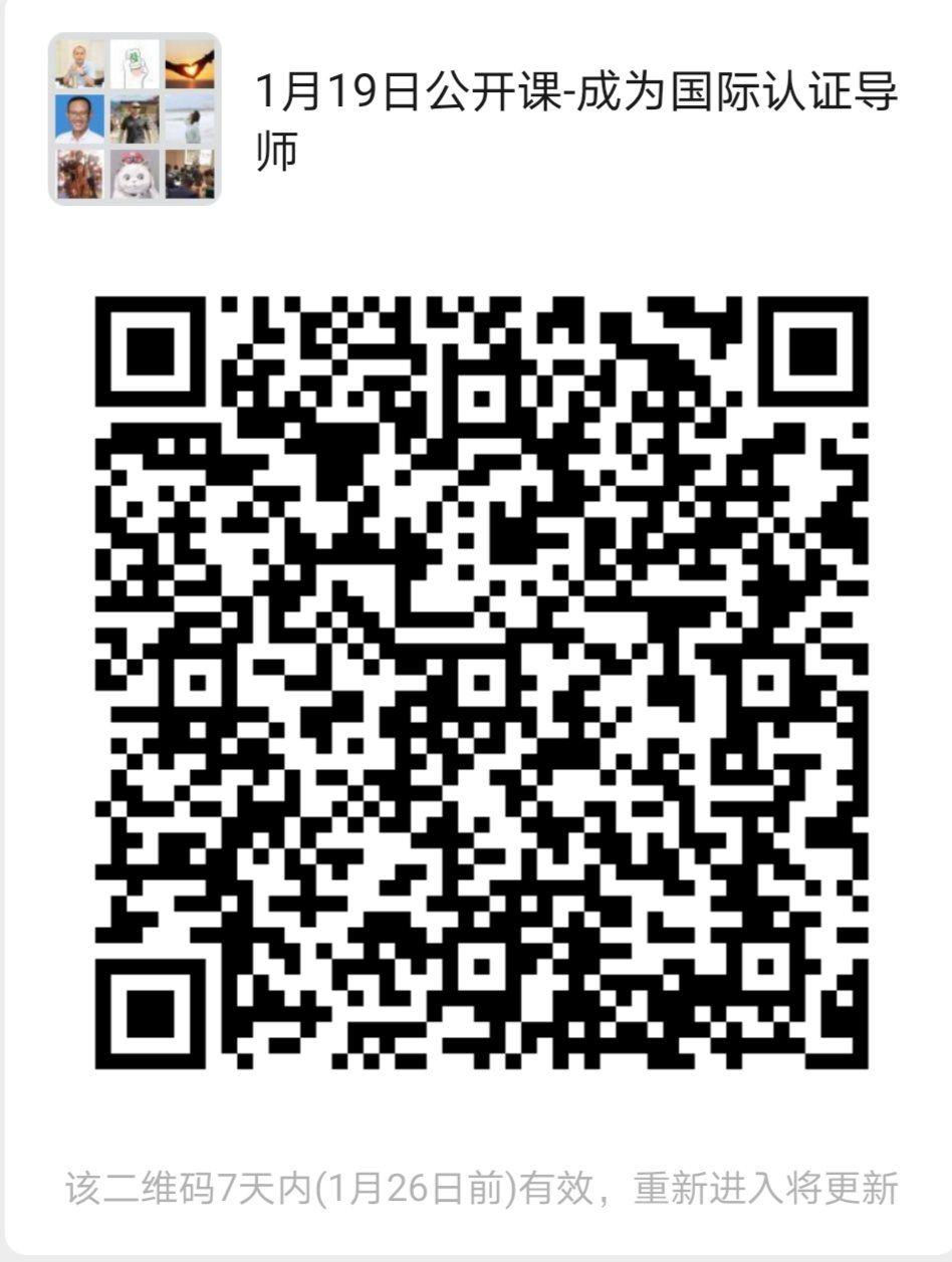 微信图片_20210119093149.png