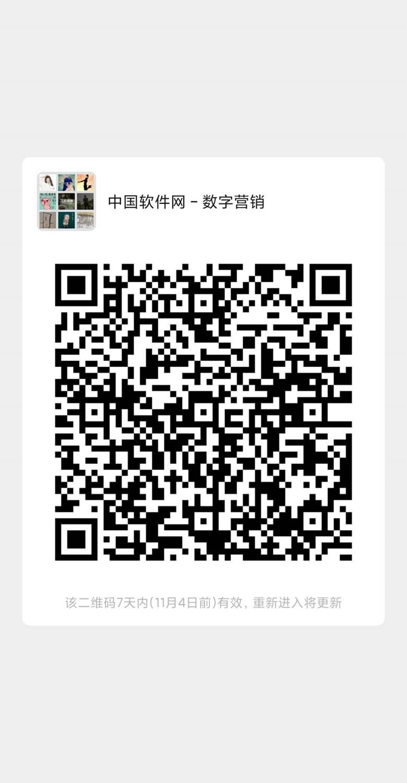 微信图片_20201028182004.jpg