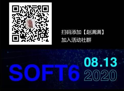 QQ截图20200724115629.png