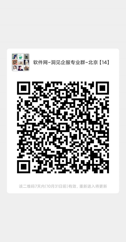 微信图片_20201024134544.jpg