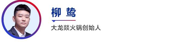 柳鸷_35.png