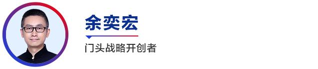 余奕宏.png