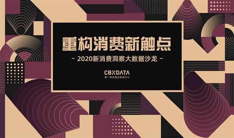 活动行封面banner横版.jpg