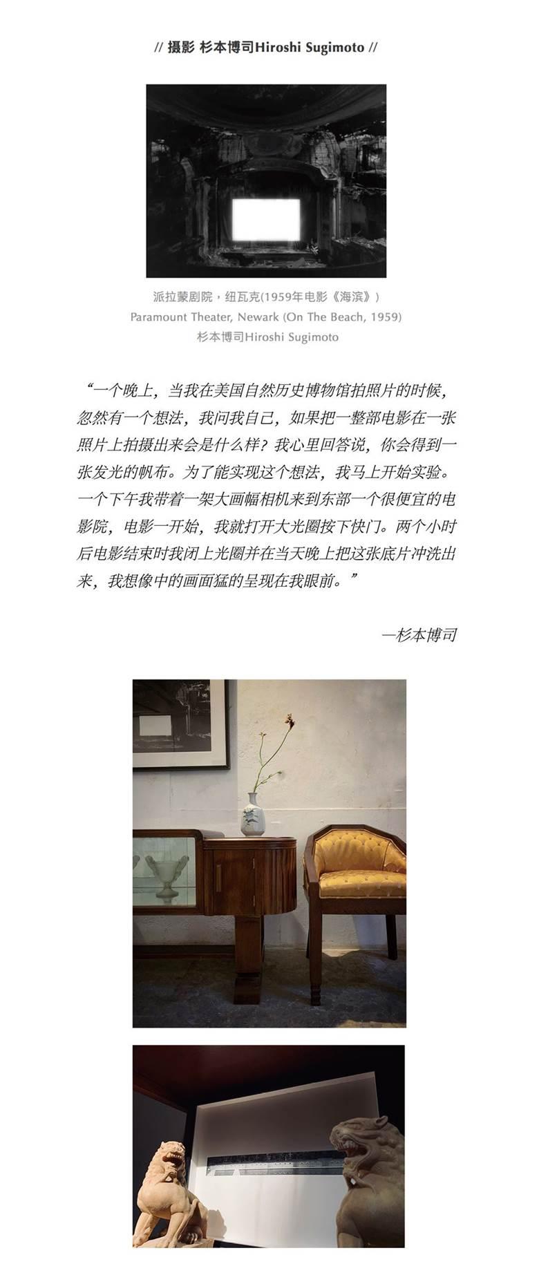 老上海·新设计6.png