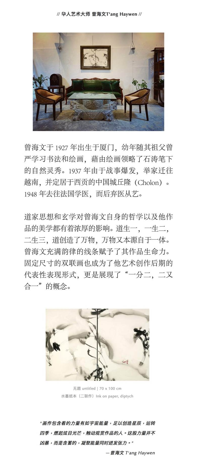老上海·新设计5.png