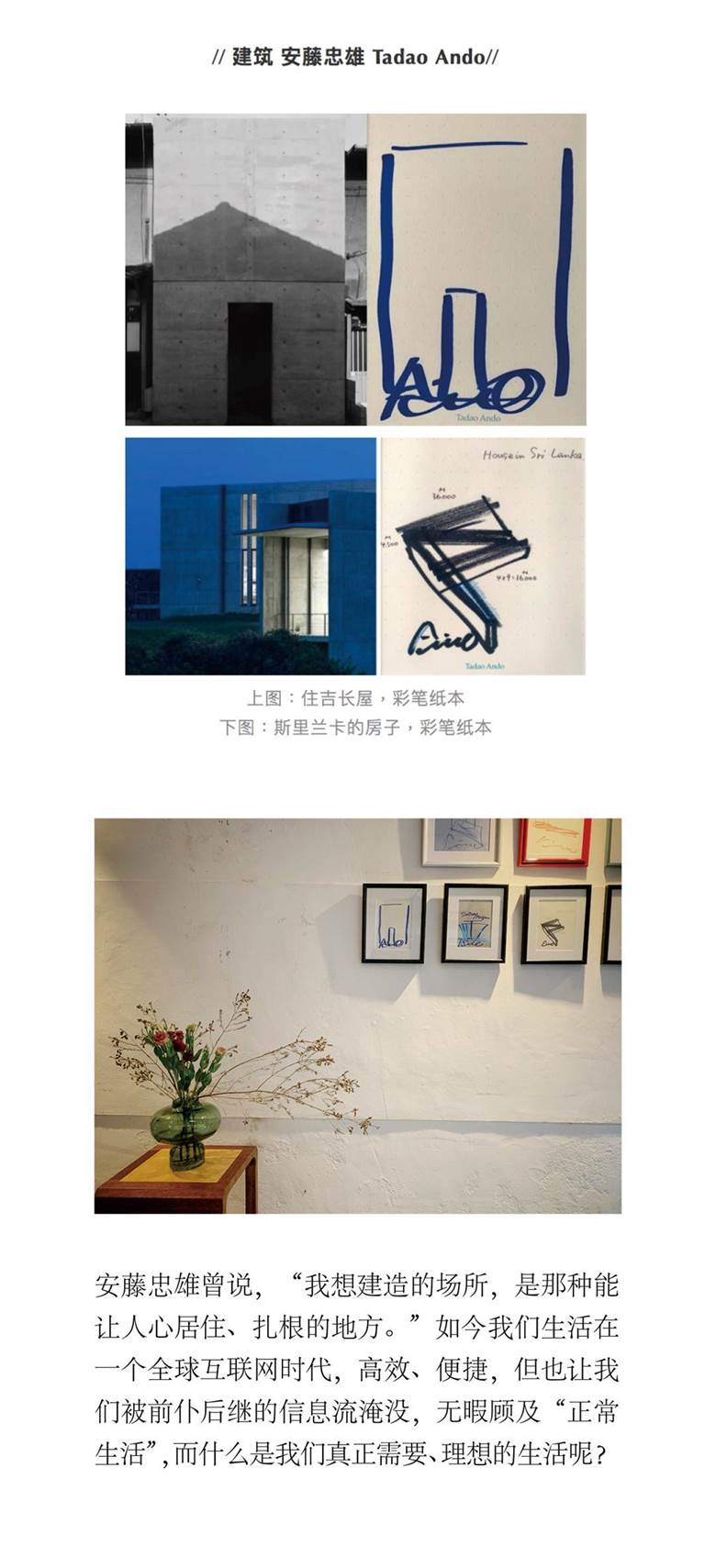 老上海·新设计7.png