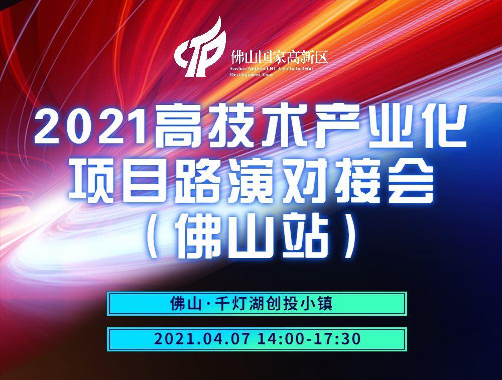 副本_邀请函科技时尚新品发布未来渐变-1.png