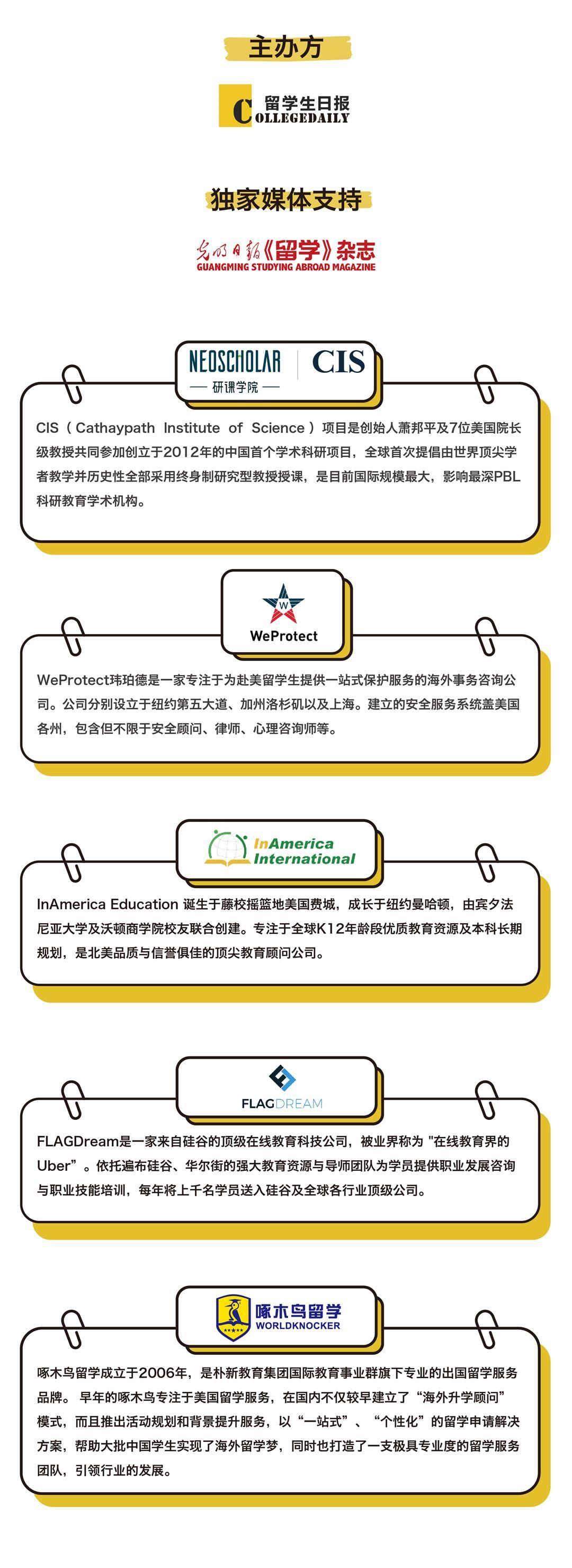 商家介绍_画板 1.jpg