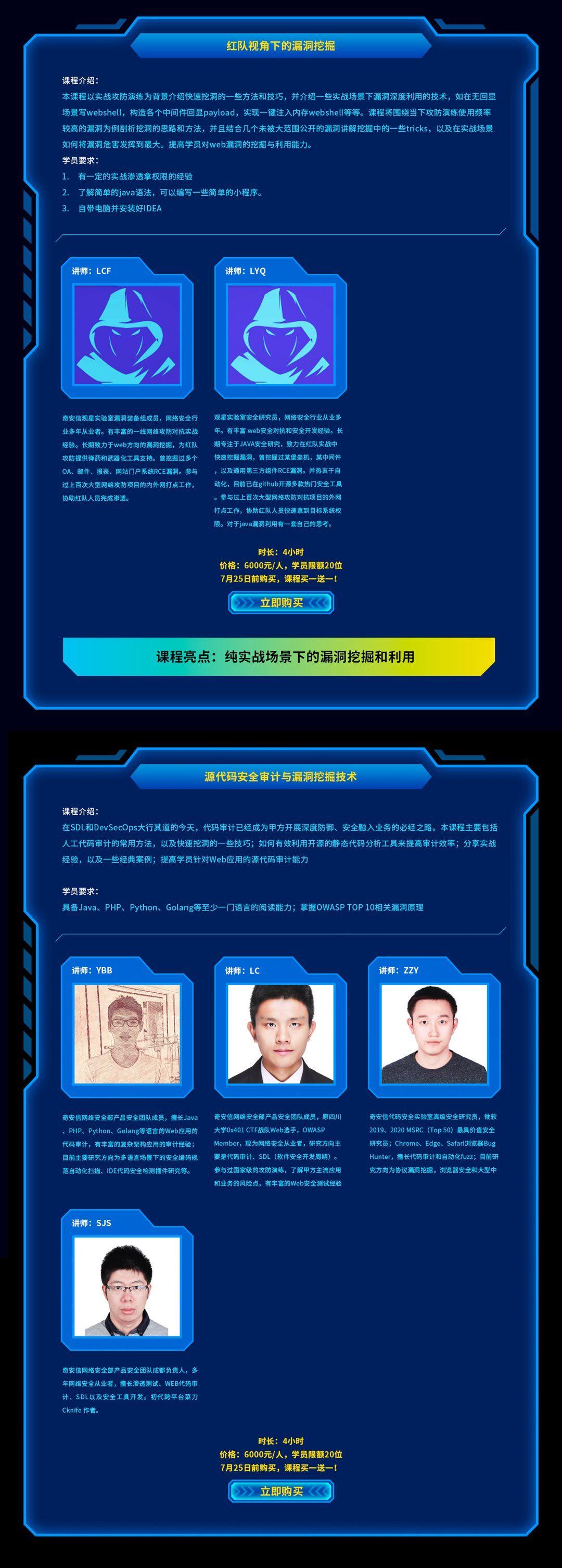 蓝信+图片_0880c08b0110b6b8c713.png