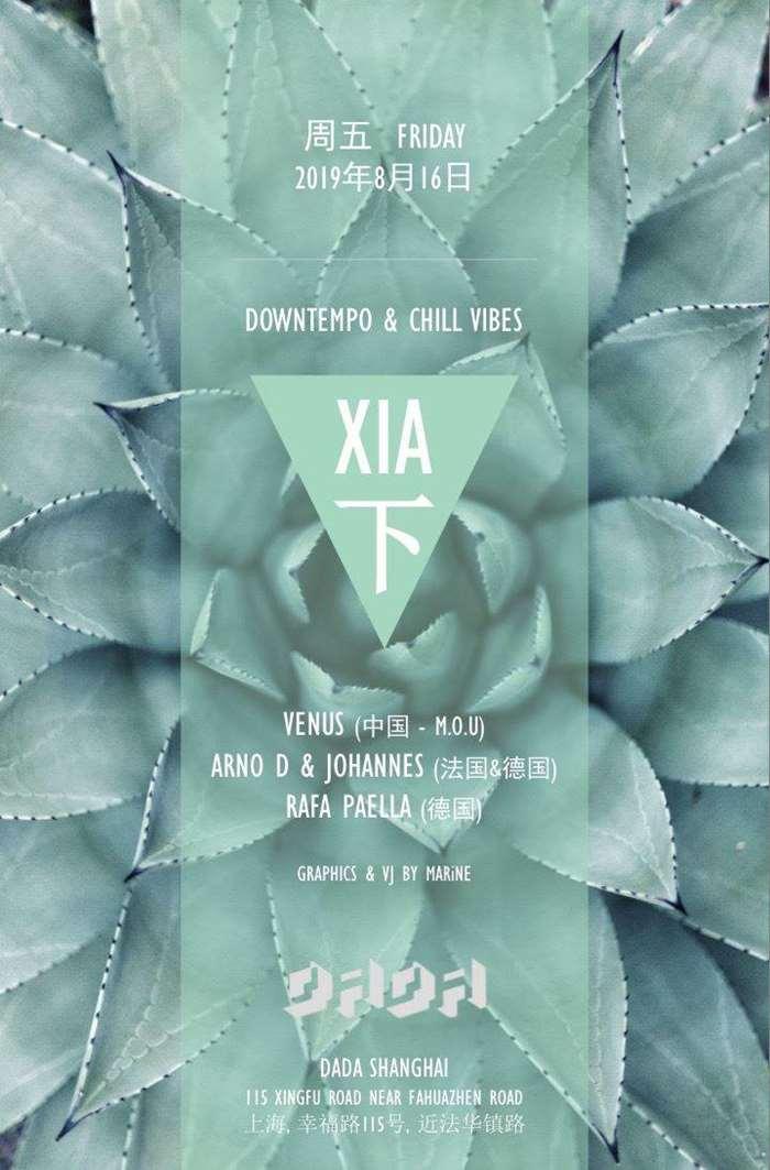 XIA  Flyer.jpg