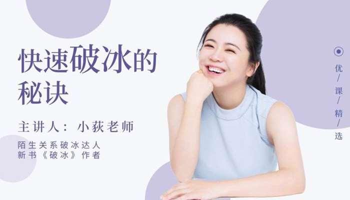 默认标题_课程封面_2019.09.10 (1).png