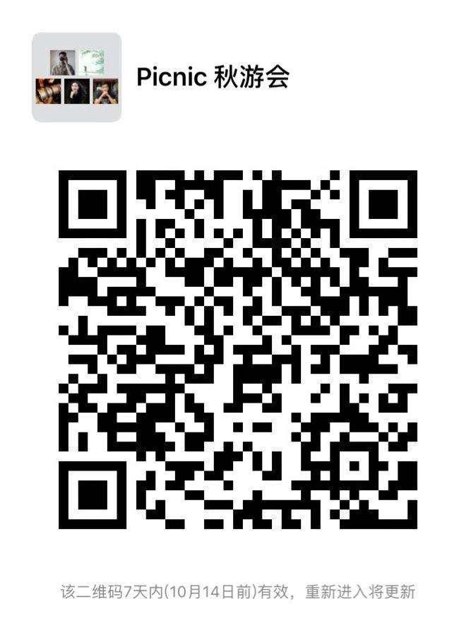 微信图片_20191007230327.jpg