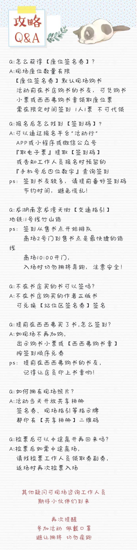 IMG_5877副本.jpg