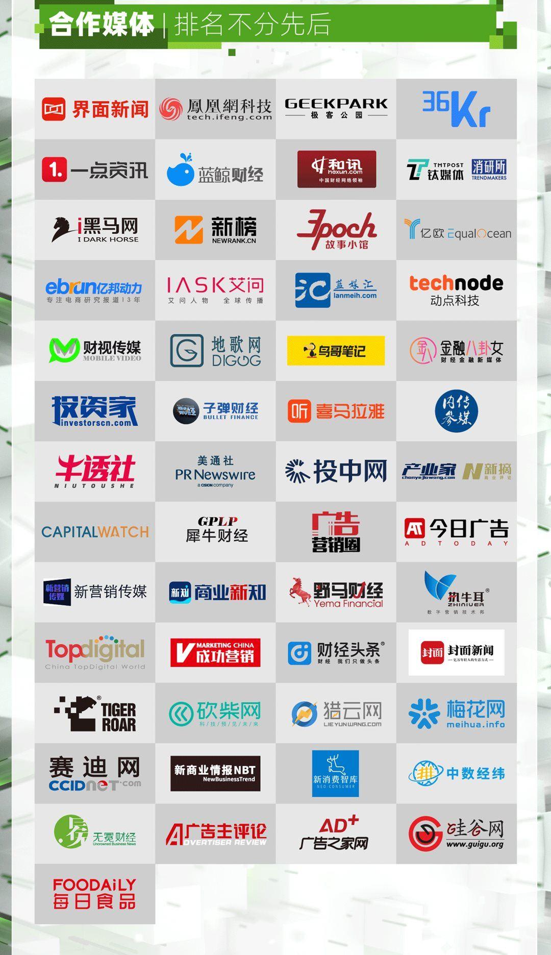 品牌长图3.5.png