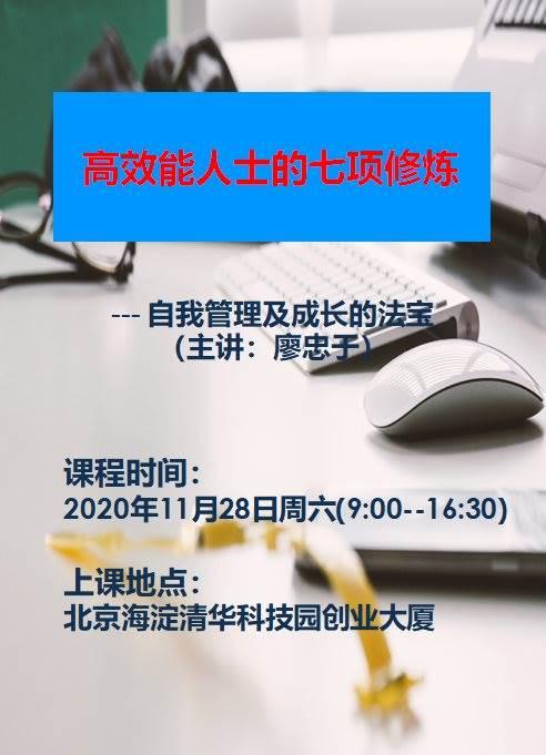微信图片_20201124103611.png