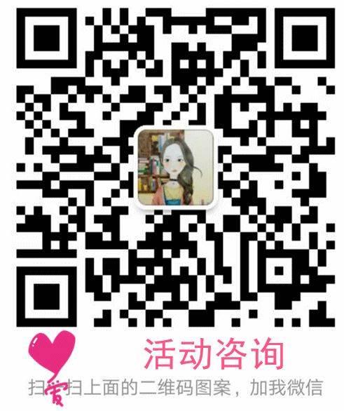 派深文化微信号_活动咨询本维码.gif