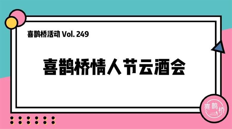 banner样式07.jpg