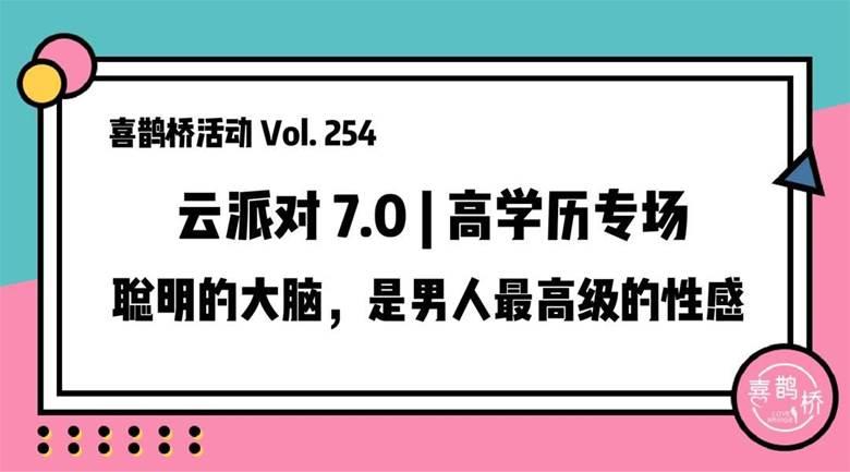 云派对7.0.jpg