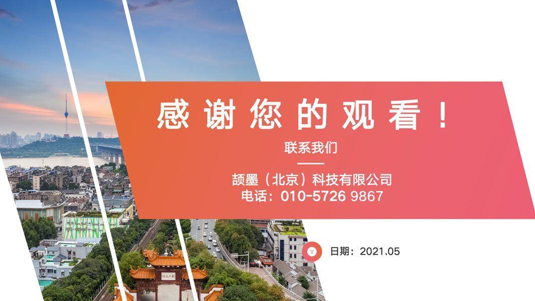 5.1GET武汉樱花教育博览会V1.6_15.png