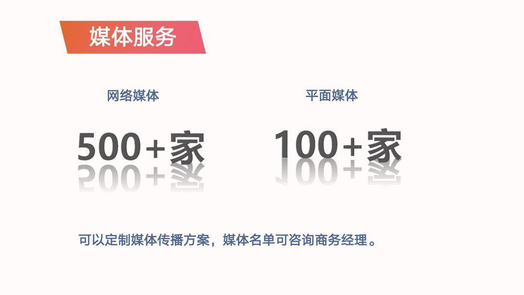 5.1GET武汉樱花教育博览会V1.6_13.png