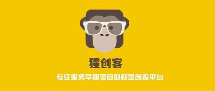 猩创客介绍logo.jpg