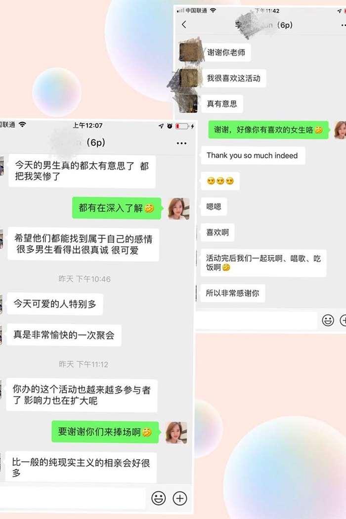 WeChat8efb911ab403fc8705602ad7134ba9cd.png