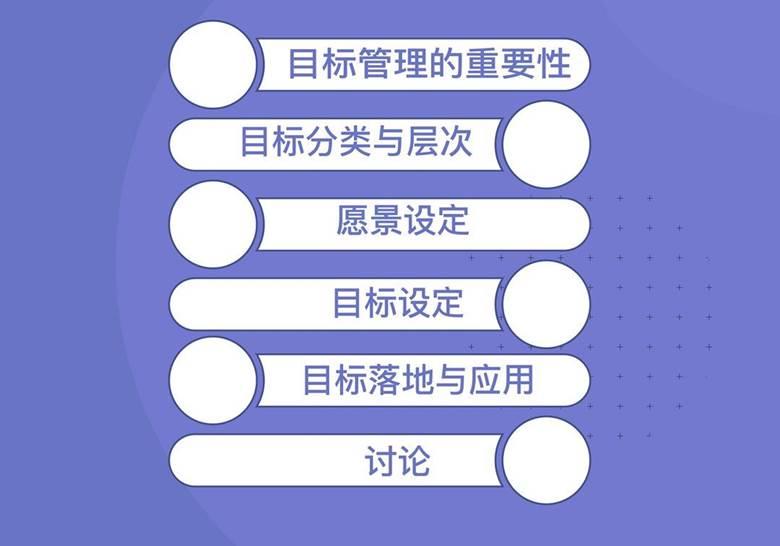 流程_画板 1 副本 14.png