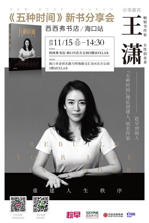 海报网络60-90.jpg