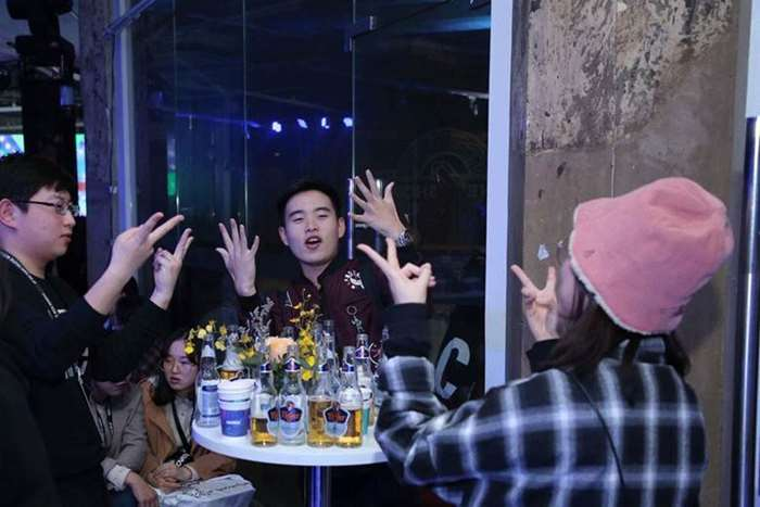 After Party.gif