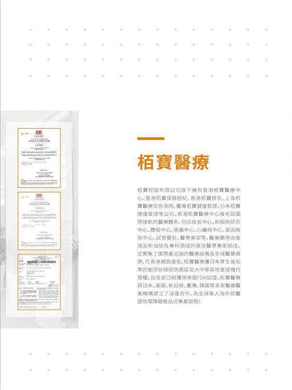 1570592105(1).png