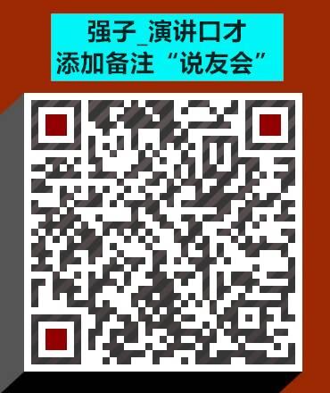 微信图片_20201113143029.jpg