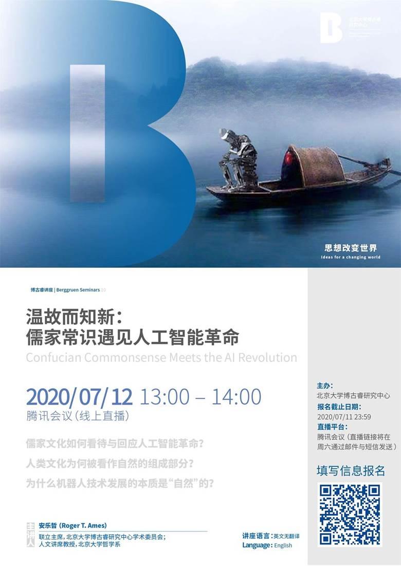 中文海报 (1).jpg