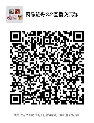 交流群二维码_小.jpg