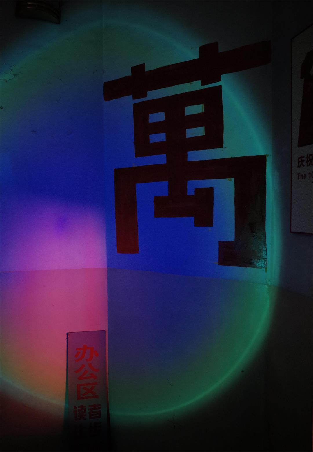 WeChat Image_20211009201239.jpg