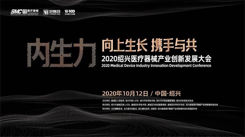 微信图片_20200924163822.jpg