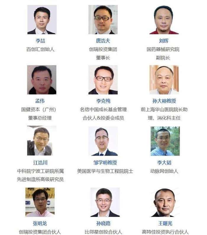 评审专家1(1)_看图王.jpg